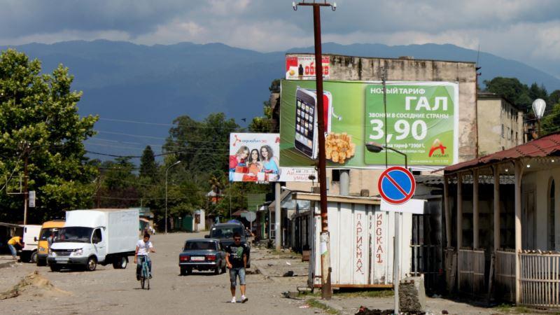 Фото Сепаратисты планируют упразднить два пункта пропуска в Абхазии
