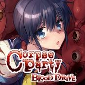 Японский хоррор Corpse Party: Blood Drive появился в App Store и GooglePlay