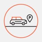 Сколько петербургских водителей не платят за парковку в центре города