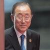Бывший генсек ООН может преподавать в Гарвардском университете