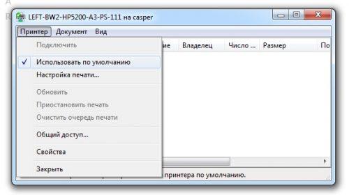 Фото Как устранить ошибку очереди печати принтера в Windows