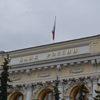 Центробанк лишил лицензии у банка из Санкт-Петербурга «Северо-Западный 1 Альянс»