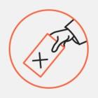 В Госдуму внесли законопроект о запрете курения вейпов и кальянов в общественных местах