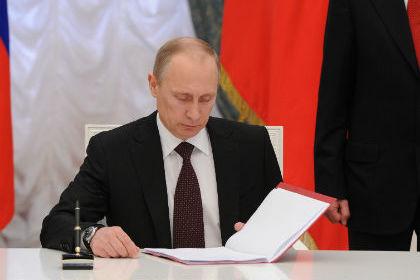 Фото Путин подписал указ о признании выданных в Донбассе документов