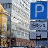 Водители раскритиковали схему подъезда к парковке на площади Революции