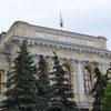 Центробанк отозвал лицензию у нескольких казанских кредитных организаций