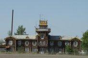 Архитектура: Этому российскому аэропорту уже 75 лет, но он используется до сих пор