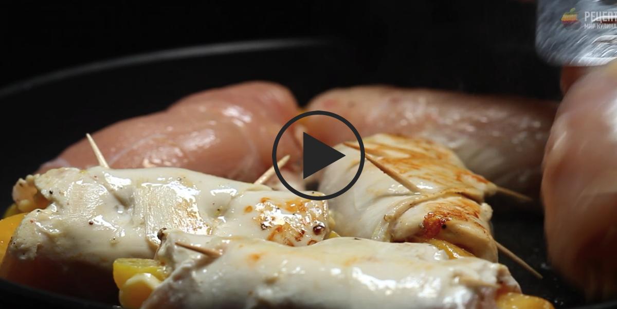 Куриное филе с абрикосом и сыром: видео-рецепт