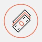 Владельцам банкоматов разрешили брать комиссию за снятие наличных с карт Visa