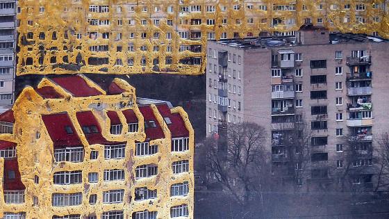 """Фото Триеннале современного искусства. """"Гараж"""" собрал лучшее со всей России"""
