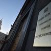Росстат передали в ведение министерства экономического развития