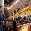 В Египте на три месяца введен режим чрезвычайного положения