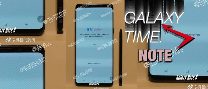 Photo of Is this our first look at the Galaxy Note 8? Probably not
