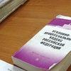 Экс-глава района в Алтайском крае стал фигурантом дела о нецелевом расходовании 35 млн руб