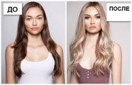 """Фото Fashion: Из брюнетки в блондинку за 10 минут: как работает устройство для """"мгновенного"""" осветление волос без особого вреда"""