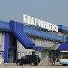Нетрезвого жителя Благовещенска обвиняют в ложном сообщении о минировании аэропорт