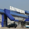 Нетрезвого жителя Благовещенска обвиняют в ложном сообщении о минировании аэропорта