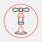 Плановые отключения горячей воды в Москве начнутся 10 мая