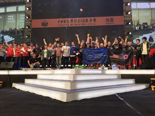 Фото Россияне завоевали третье место на международном турнире боевых роботов