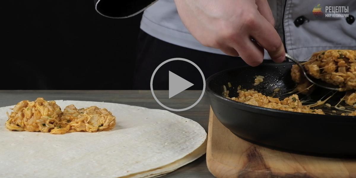 Буррито с курицей и рисом: видео-рецепт
