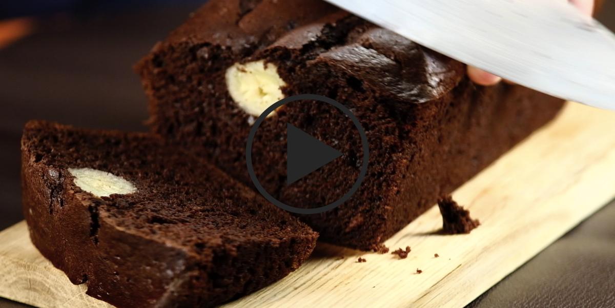 Шоколадно-банановый хлеб: видео-рецепт
