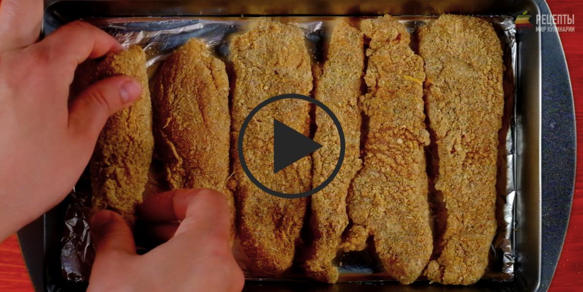 Курица в лимонно-сырной панировке: видео-рецепт
