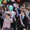 В Красноярске последние звонки прозвучат для 4,5 тысяч выпускников