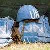 Фото В мире за прошедший год погибли 99 миротворцев ООН