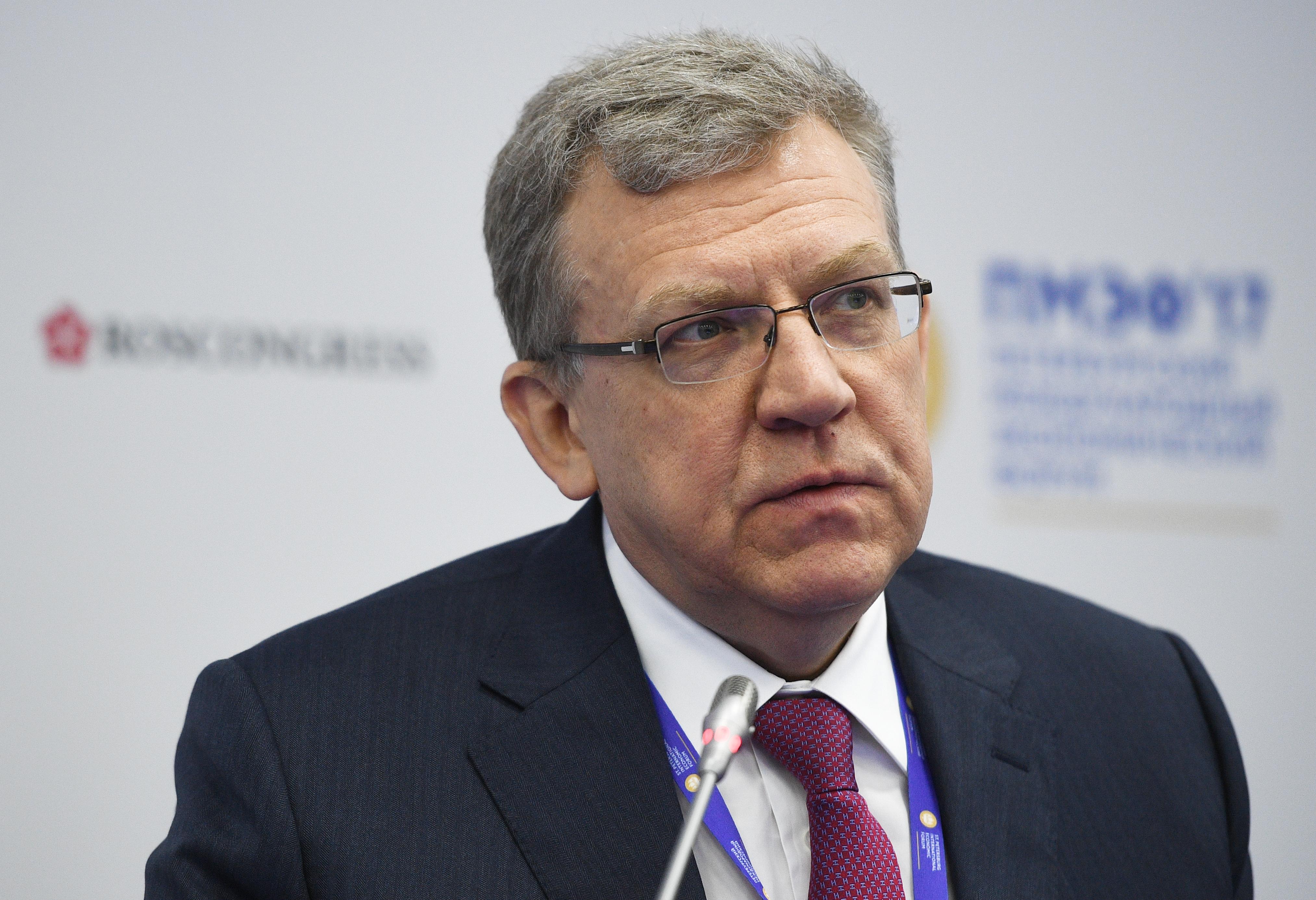 Кудрин против Силуанова. О чем спорят на Петербургском форуме