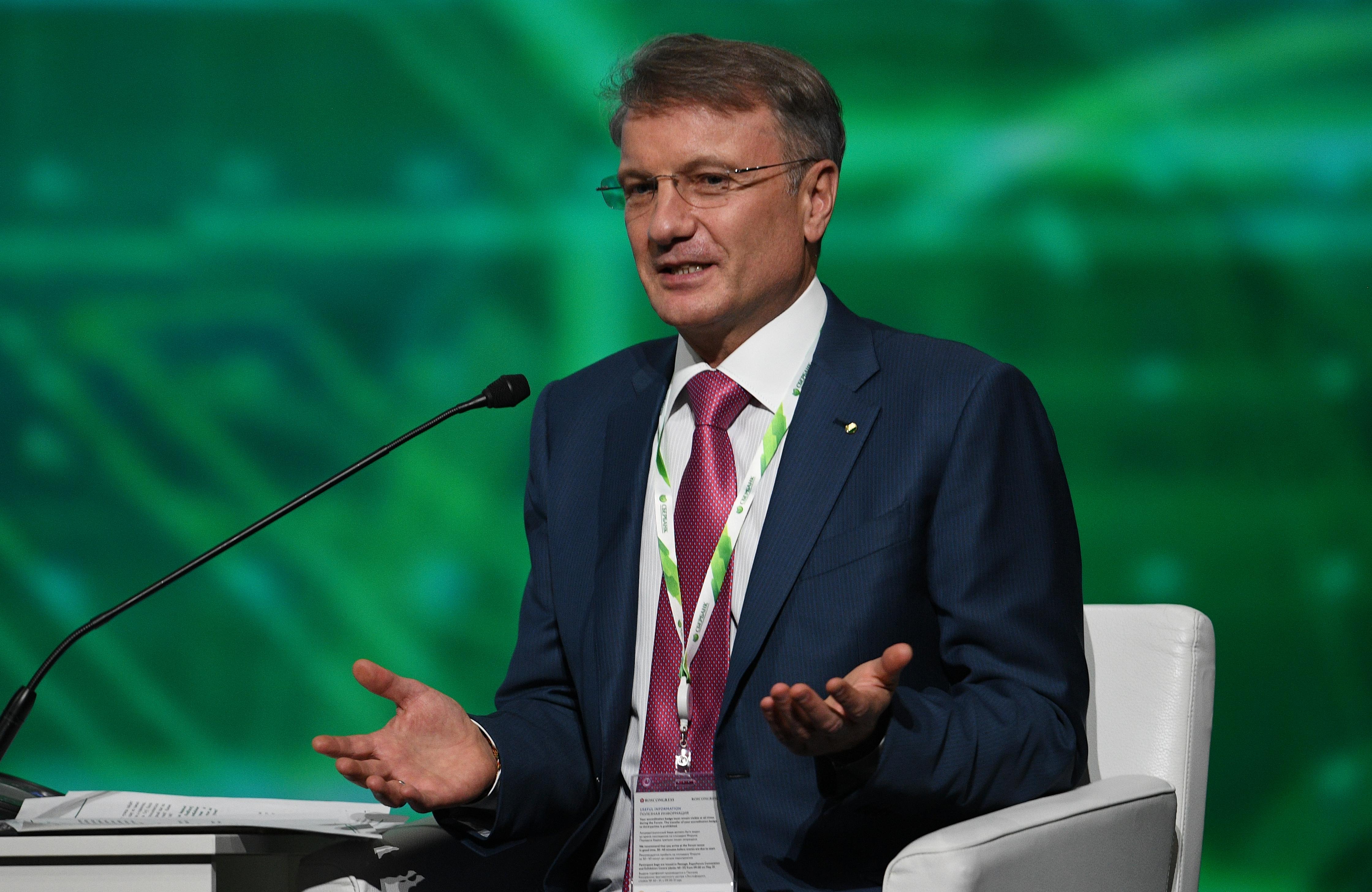 Греф назвал безальтернативной экономическую программу Кудрина