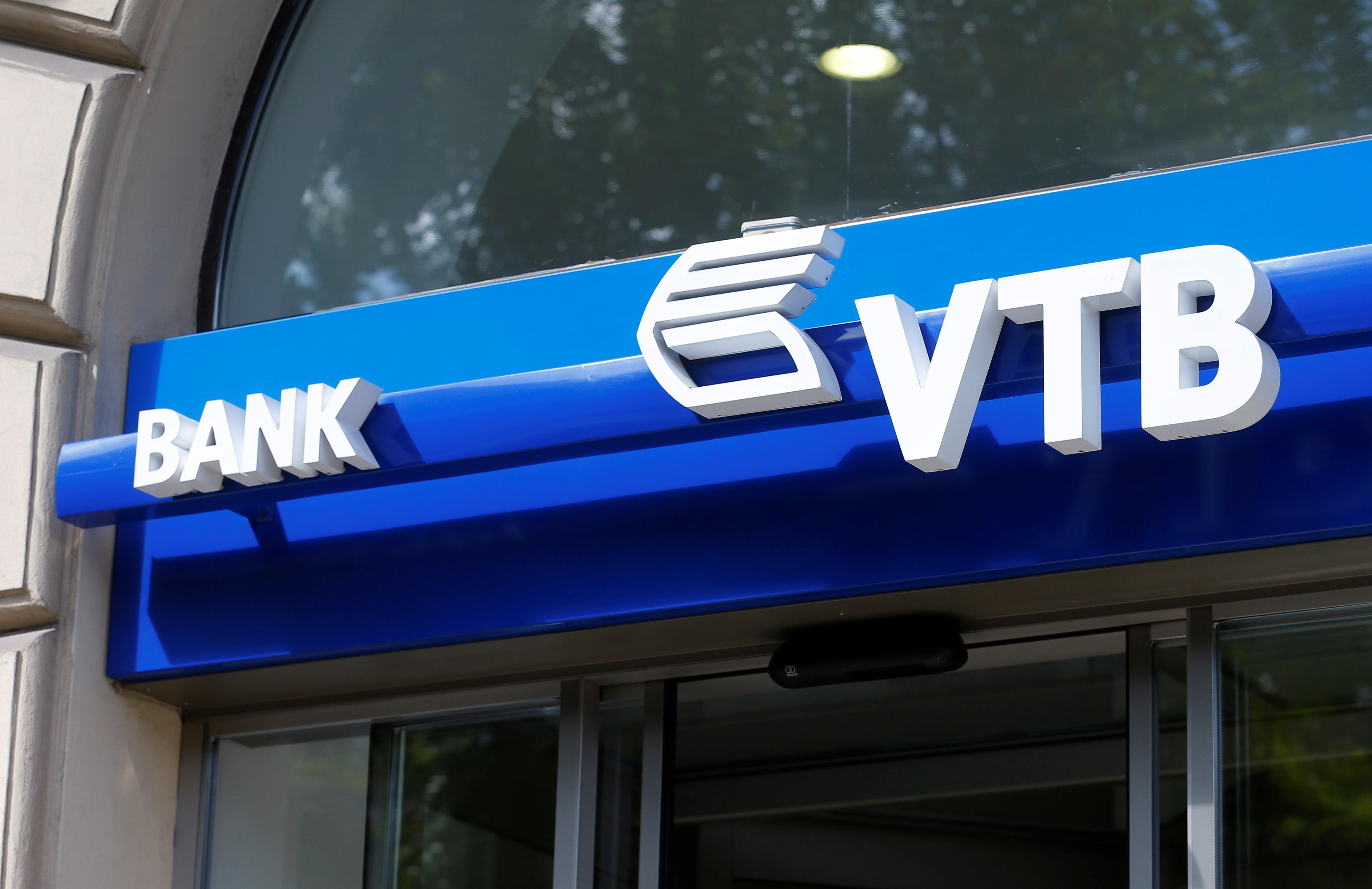 """Австрийская """"дочка"""" ВТБ выдала """"Газпрому"""" кредит на €300 млн"""