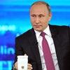 Владимир Путин: «Мы с Америкой не враги»