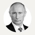 Фото Владимир Путин — о протестах в России и на Западе