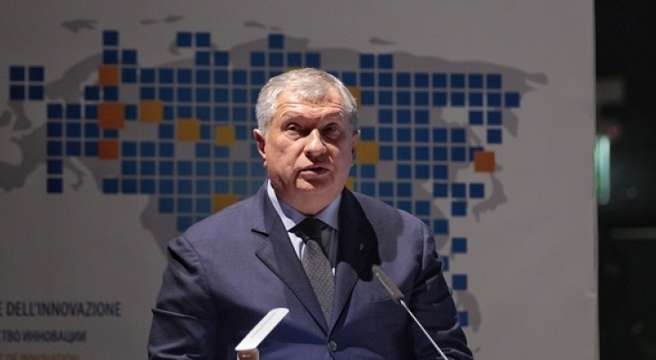 Сечин: «Роснефть» намерена войти в тройку мировых лидеров по добыче газа