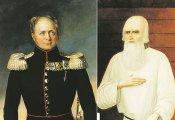 История и археология: Правда или вымысел: почему считается, что император Александр I оставил престол и стал монахом-отшельником