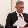 Дмитрий Песков рассказал о формате встречи Владимира Путина иТрампа на саммите G20