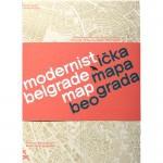 Самые выдающиеся архитектурные сооружения Белграда в стиле модернизма и брутализма