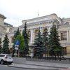 Центробанк отозвал лицензию у кредитной организации «Легион»