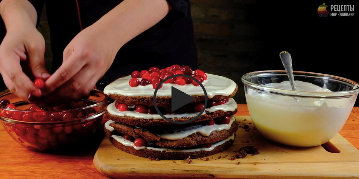 Торт с брусникой и сметанным кремом: видео-рецепт