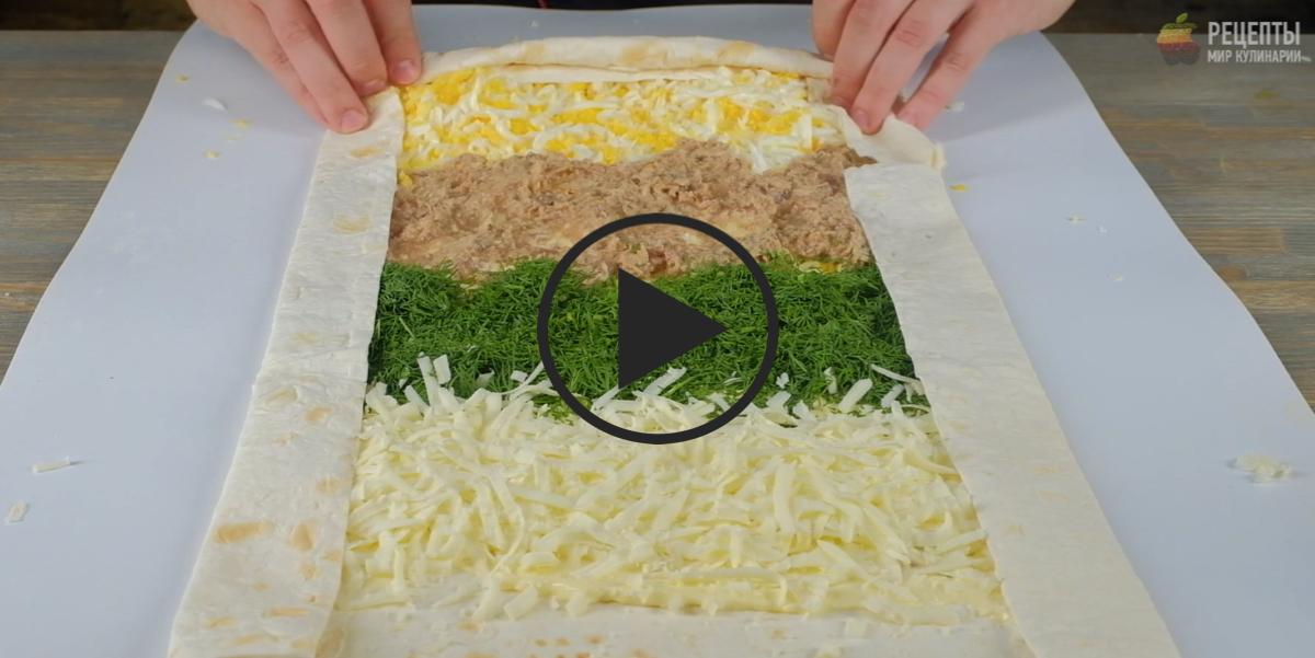 Рулет из лаваша с рыбными консервами: видео-рецепт