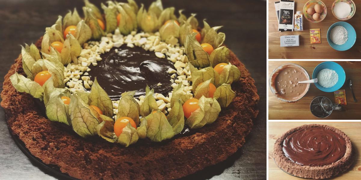 """Фото Шоколадный пирог """"Итальянская сказка"""": пошаговый фото-рецепт"""
