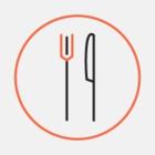 На Кутузовском проспекте открылся вегетарианский ресторан Verde Cafe