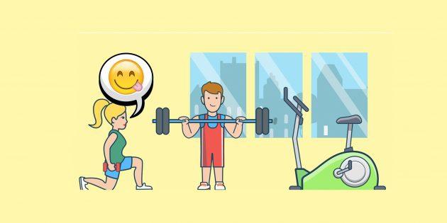 Фото 5 признаков того, что тренировки стали для вас слишком лёгкими