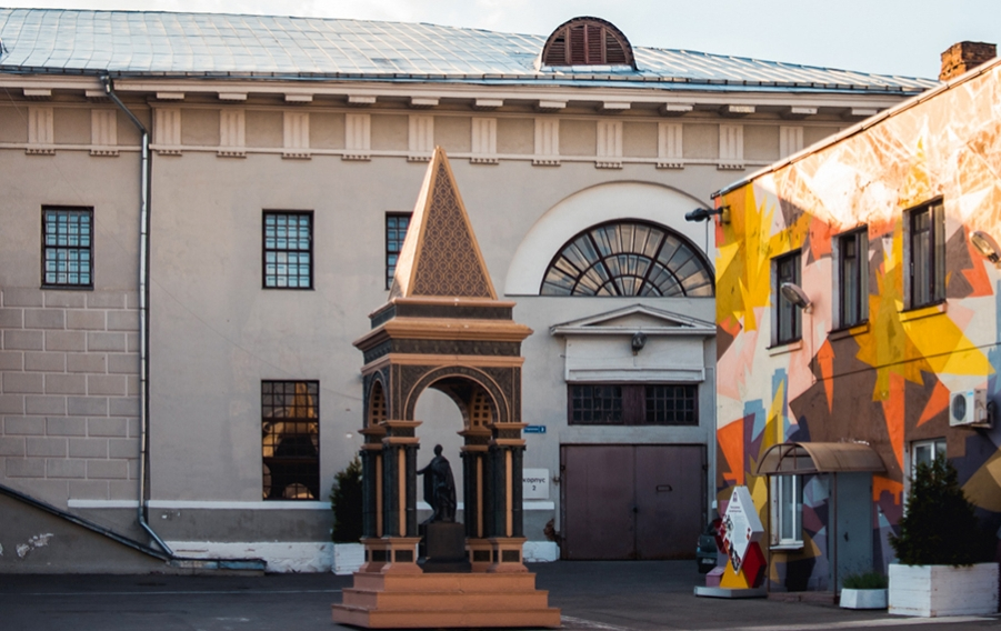 Фото День города в Москве: музеи и галереи можно будет посетить бесплатно