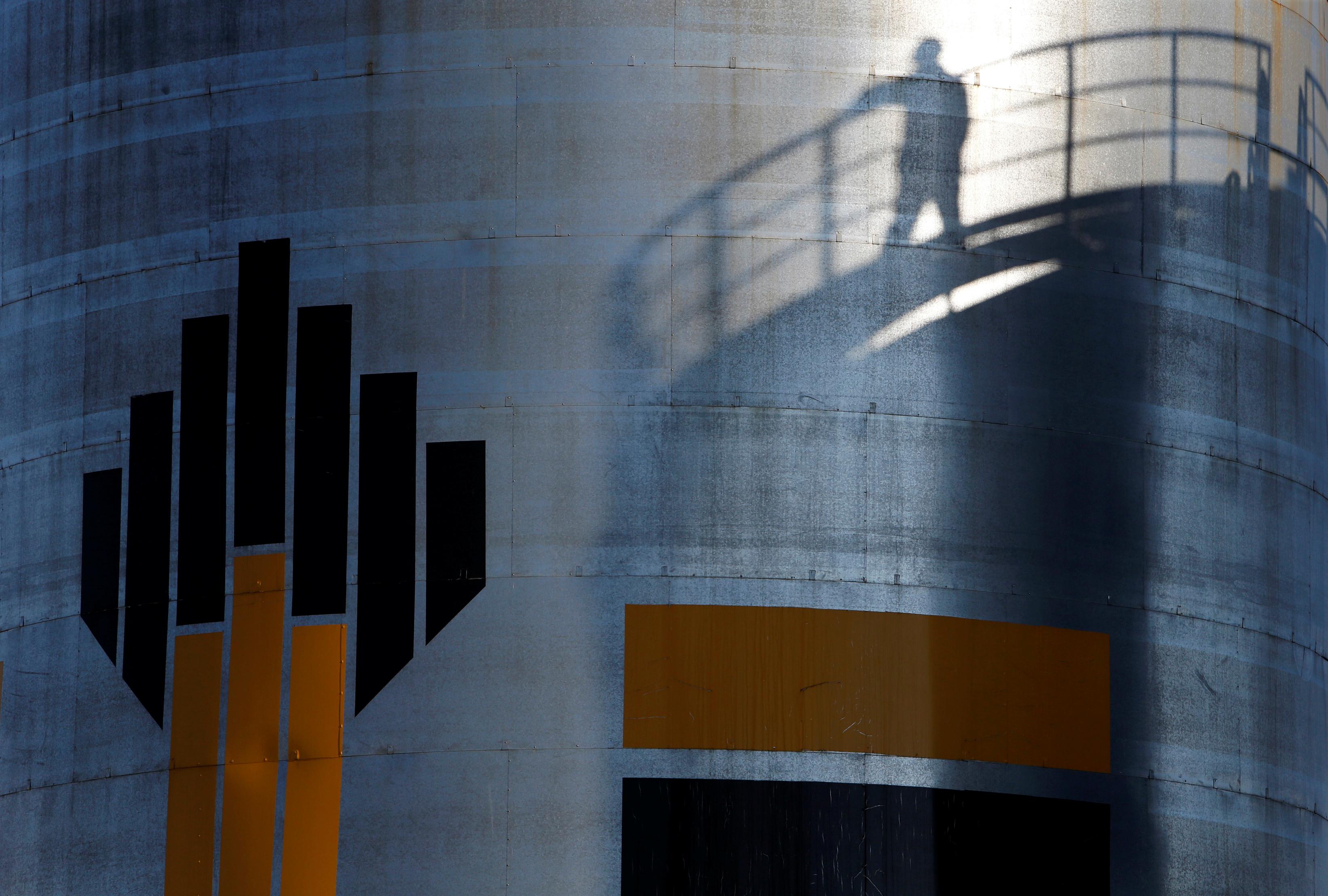 Китайская компания ведет переговоры о покупке доли в «Роснефти»