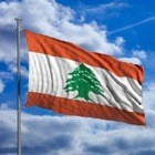 В Ливане отменили закон, освобождающий насильников от наказания