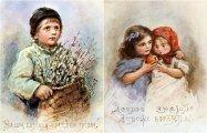 Фотография: 26 очаровательных акварельных открыток русской художницы Елизаветы Бём