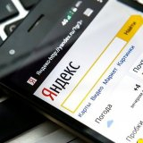Встречайте новый Яндекс.Поиск. Теперь с нейронными сетями
