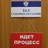 Живодеркам из Хабаровска озвучен приговор суда