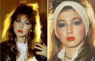 Музыка: Легенды 1980-х: Из-за чего одна из самых ярких звезд эстрады Катя Семенова бросила сцену